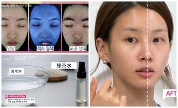 臉色黯淡氣色差?韓國女生一夜就提亮膚色的秘方