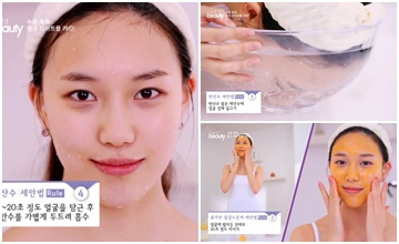 臉洗不乾淨?韓妞水潤肌全靠5種清除雜質、小粉刺的洗臉法!
