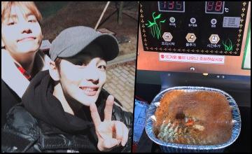 【迷妹追星日記】就是要跟 V 同款♡漢江「煮泡麵機」好吃又方便!