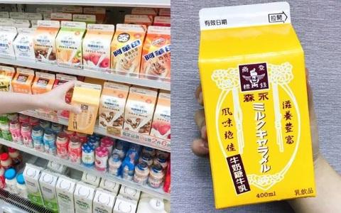 【歐膩評價】IG爆夯的人氣商品!森永牛奶糖牛乳評價兩極?