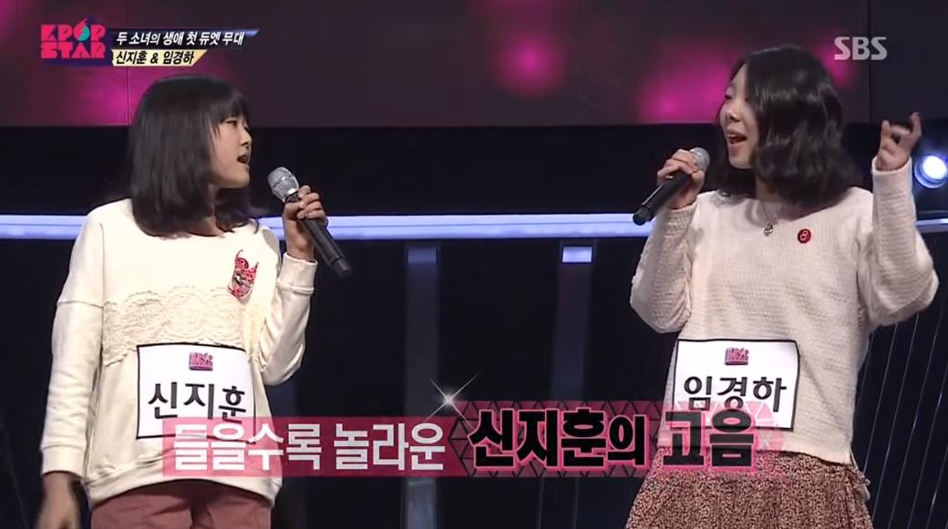 而《KPOPSTAR 2》的選手 신지훈 (Shin jihoon)和 임경하 (Im kyungha)也曾在節目上,帶來讓人驚艷的合作。  * 無法播放時,請直接按出處