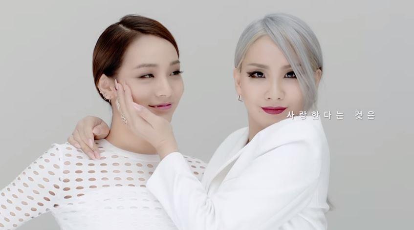 CL's Love! Make It Happen|Maybelline NY   *若無法觀賞,請點擊來源出處