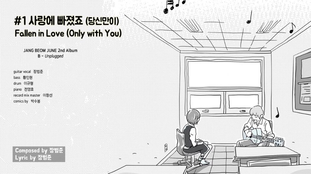 ★ No.10 :: 張凡俊 'Fallen in LoveOnly With You ' ★  * 無法播放時,請直接按出處