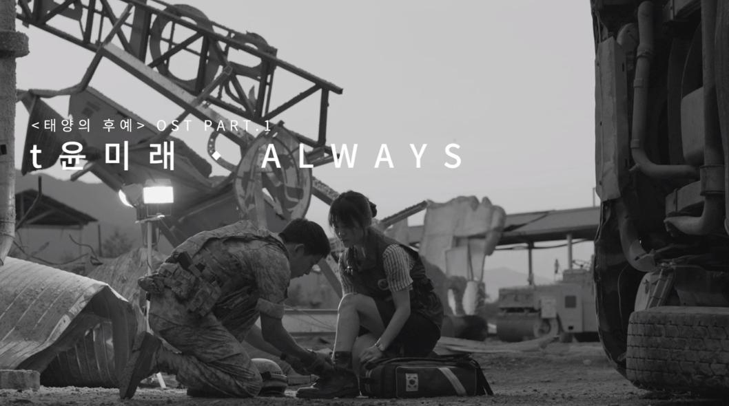 ★ No.8 :: 尹美萊 'ALWAYS' ★  * 無法播放時,請直接按出處