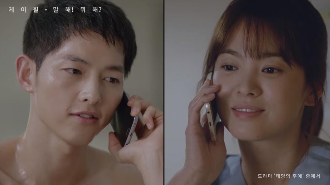 ★ No.7 :: K.will 'Talk Love' ★  * 無法播放時,請直接按出處