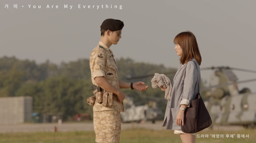 ★ No.5 :: Gummy 'You Are My Everything' ★  * 無法播放時,請直接按出處