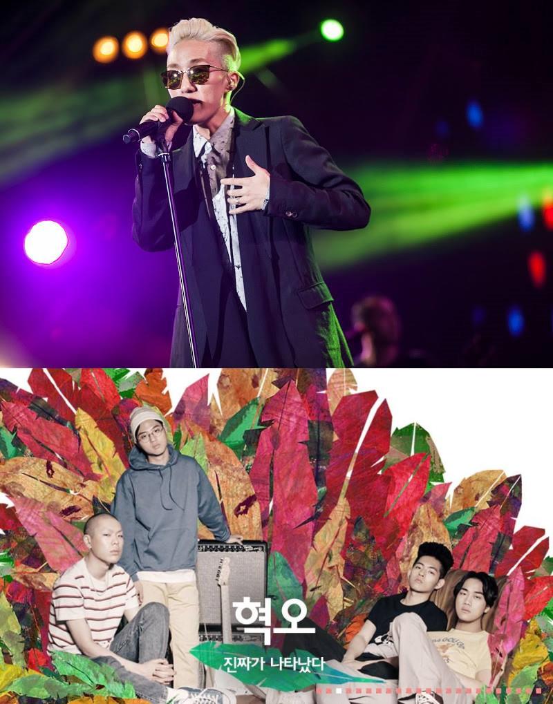 另外,今年透過《無限挑戰歌謠祭》而大放異彩的異色歌手Zion.T與赫吳樂團也將出席帶來精彩的表演!