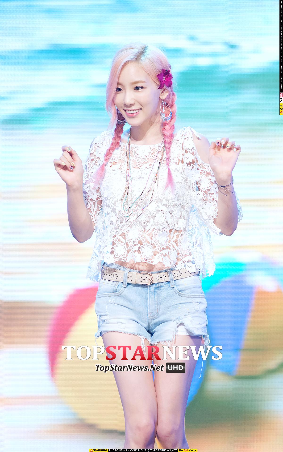 太妍染粉紅色真的很好看又很少女~~~萌度指數超高!