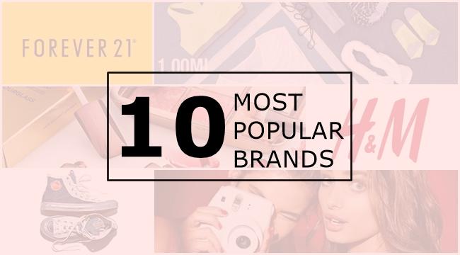 最近有一項關於時尚美妝的最新調查出爐了~就是2015年,最受年輕人喜愛的時尚美妝品牌是?