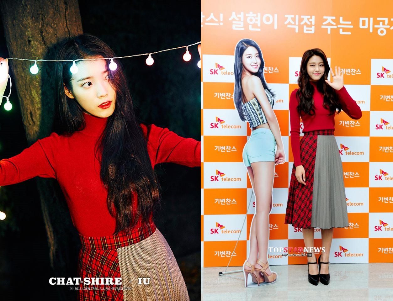 #IU & AOA 雪炫 這件英倫風洋裝不論是誰穿,都能穿出一股女神氣