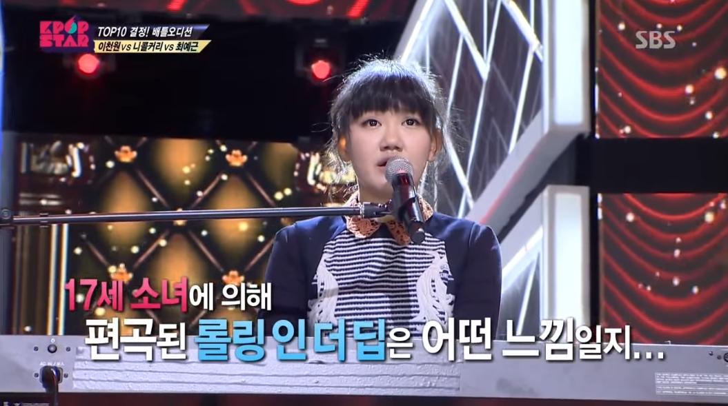 在統計資料的時候才發現,《KPOPSTAR 2》的選手真的很愛這首歌耶,최예근 自彈自唱的版本也很有自己的特色。