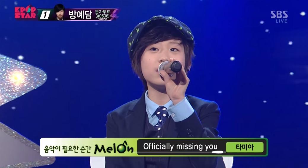而 방예담 (Bang Yedam) 也有在節目上選唱這首歌過,所以說《Officially missing you》排在前五名,真的不是亂說的啊。