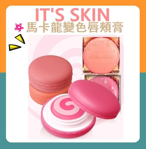 ♥ 和前面的護唇膏稍微不同,是唇頰彩用的,    出門補妝很方便 !    有粉色、桃色、橘色3種選擇喔