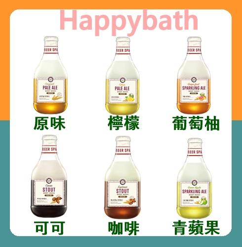 ♥ 有6種味道可以選,想喝酒但不能喝時...    就用這味道來代替吧 ><