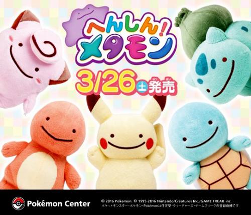 雖然現在在小朋友界沒有這麼紅了,但日本最近推出的這系列玩偶真的是太可愛了!害小編失心瘋忍不住想要跟大家分享一下~