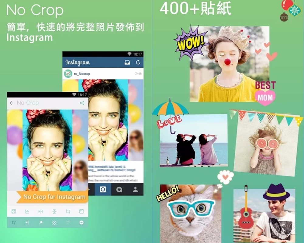 ♯ No Crop 400+免費的貼紙可以裝飾照片,不管是搞笑的有趣的溫馨的通通都找得到,支援instagram功能不用剪裁可以直接發佈超方便!