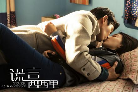 李準基在電影中飾演一位在上海留學的韓國男孩-俊浩,在中國遇見了自己心愛的女孩小悠(周冬雨飾)