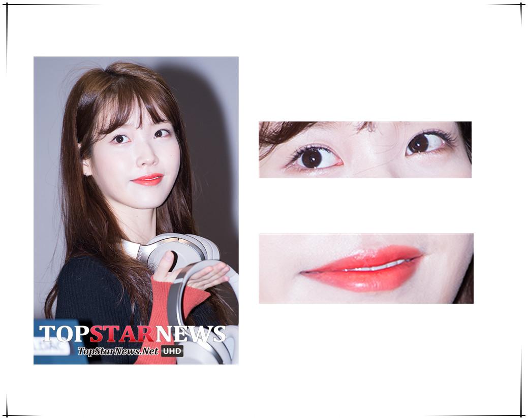4.只強調唇妝 如果說眼妝真的太考驗化妝術了,那就把重點放在嘴唇上吧!IU看起來幾乎沒畫眼妝,只是嘴唇塗了橘色唇釉,整個人看起來久充滿了活力。