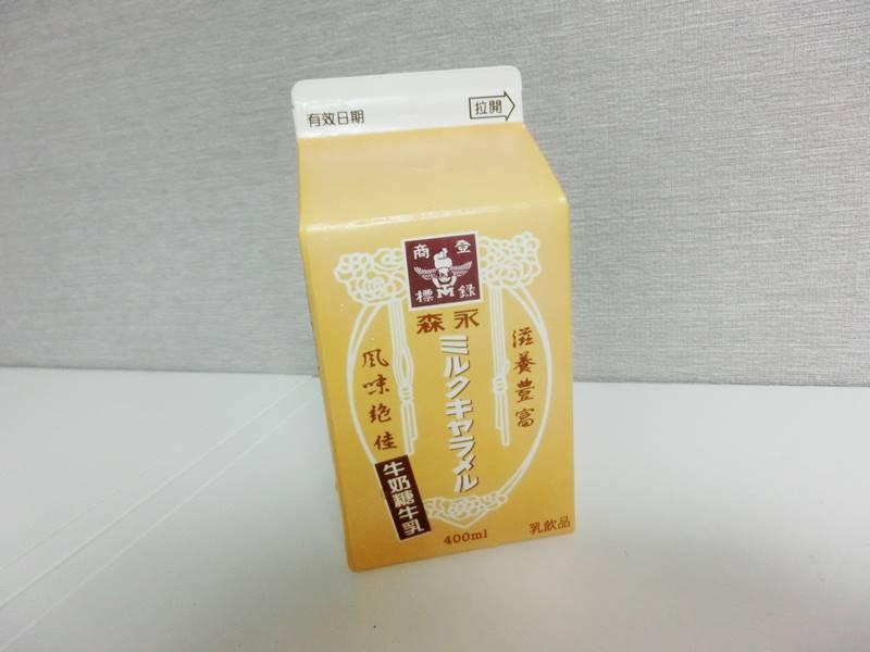 原來是因為森永為了慶祝45周年,和日本麥當勞合作推出限定版,也就是將我們從小吃到大的森永牛奶糖,變成了牛乳了啊!!但是因為網路上評價兩極,所以歐膩決定買來試試看~