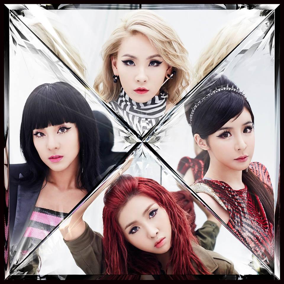 11/25YG娛樂發布一個爆炸性的聲明.. 那就是YG代表女團2NE1即將走入歷史!!