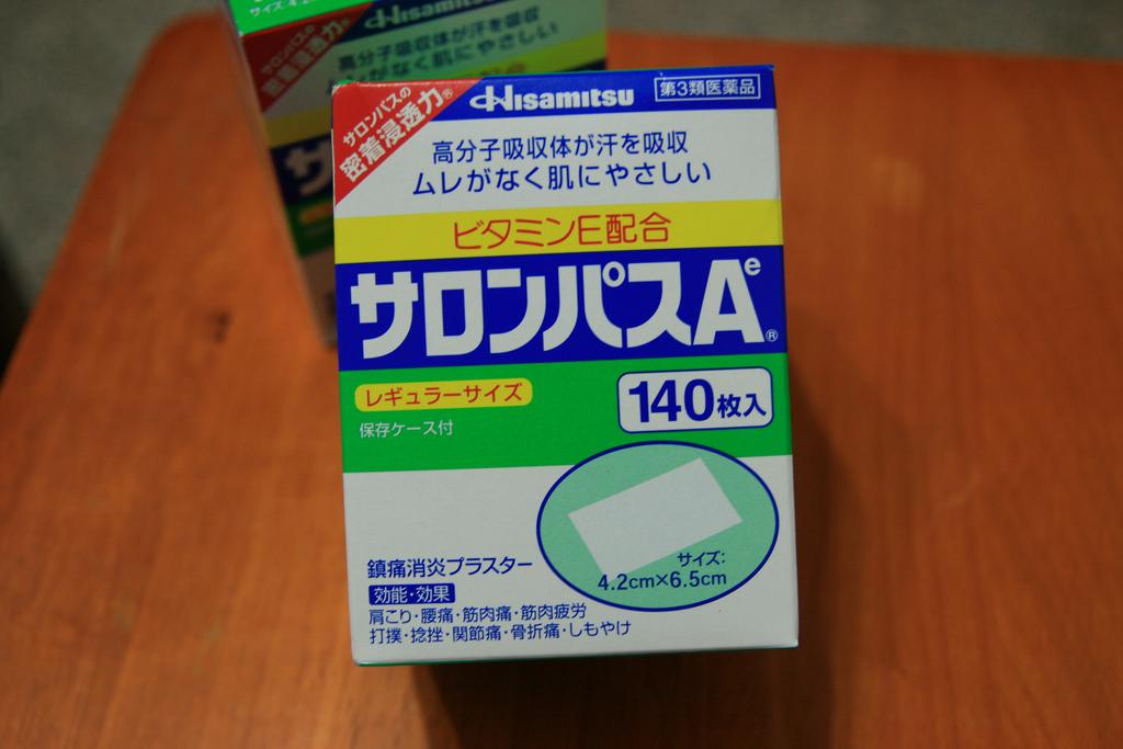 學生最常用的「非類固醇消炎止痛藥」不是止痛藥,而是有消炎效果的「痠痛貼布」