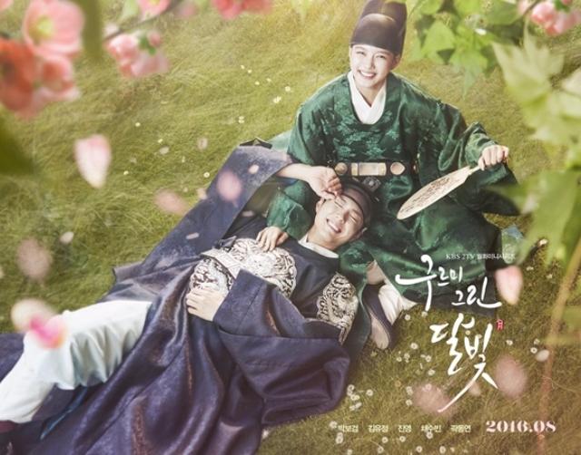 就決定是你了!被韓網友共同選為「沒有演技黑洞」的人生必追古裝劇?