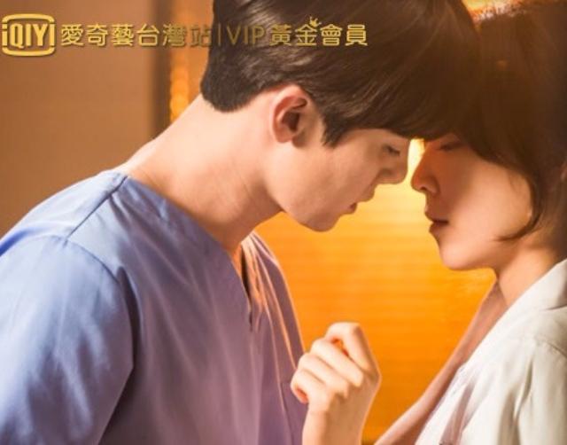 想看更多心動破表的《浪漫醫生金師傅》找愛奇藝台灣站就對了