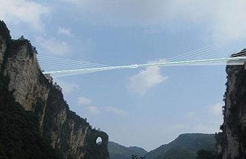 75樓高的透明大橋 你有勇氣走過去嗎?