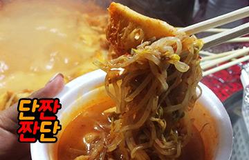 韓國街邊美食里程碑:明洞特輯!