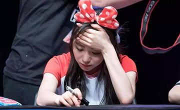 簽名會假扮粉絲 AOA珉娥被威脅?