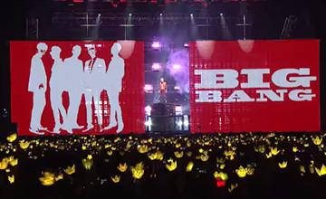 錯過這次至少等七年!? 5個不得不衝BIGBANG演唱會的理由