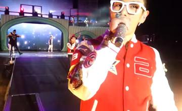 BIGBANG在小巨蛋看灣貴妃的視角