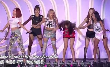 Sistar舞台表演多次險滑倒,孝琳索性苦笑不唱