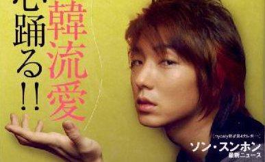保證封面不修圖的韓流雜誌 還我歐巴們的帥氣啊!