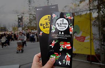 10月旅遊好去處 韓國首爾鬼市必須去一次