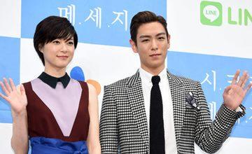 誰說日韓影星合作收視率都會慘跌?T.O.P主演戲劇收視開出紅盤!