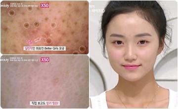 毛孔粗大無救?韓國Red Velvet彩妝師傳授「隱形毛孔妝」