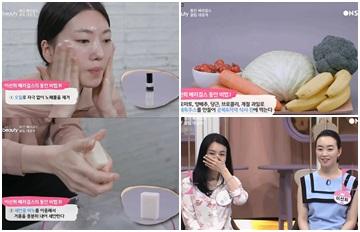 20歲從洗臉就逆生長!韓國「童顏女」的三大EASY保養術