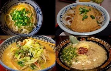 必須吃!日本最強麵店票選 冠軍完全不意外啊