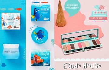 爆痘、出油OUT!Etude House新品完美解決夏季肌膚問題