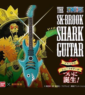 海賊王迷們快上!「靈魂之王」布魯克專屬鯊魚吉他實體化!