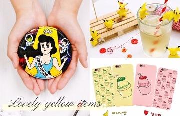 韓妞的夏日最新熱愛色★還沒擁有「亮麗黃」配件妳就落伍了啦!