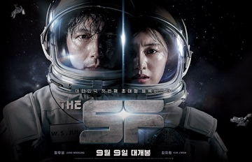 不只是最美軍人!金智媛攜新作品變身「最美太空人」期待值爆表!