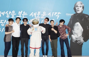 【Piki Event】把韓國演唱會規格搬來台!張基河與臉孔們贈票得獎名單
