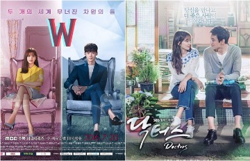 不只《W》和《Doctors》 最近熱播的韓劇竟然還有這個共同點!