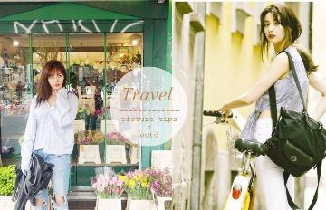 旅行都拍不出美照嗎?跟着韓星5招拍出按讚爆表超美頭貼❤