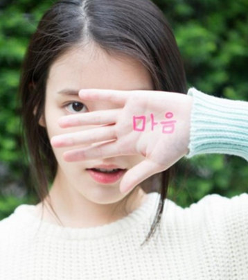 IU成為最年輕的上榜歌手!韓網友票選的15首最適合秋天聽的抒情歌
