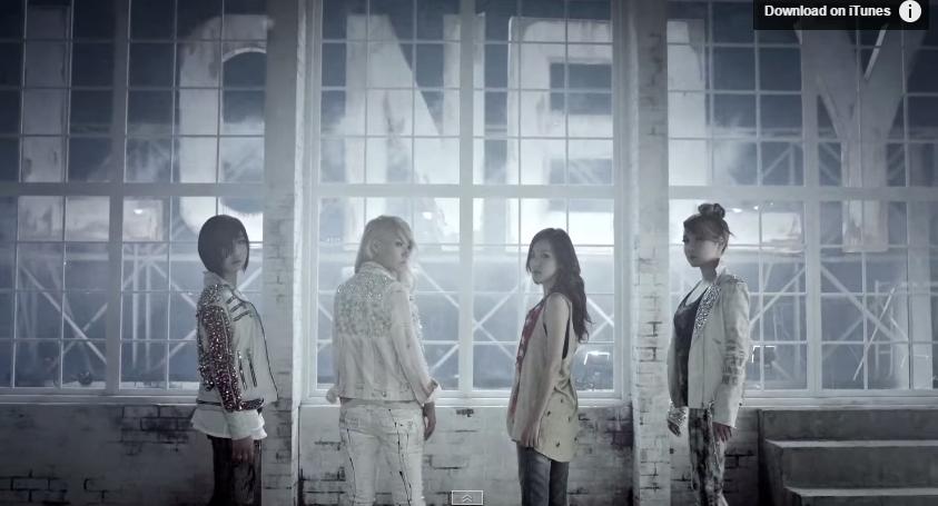 2NE1 -Lonely (2011)