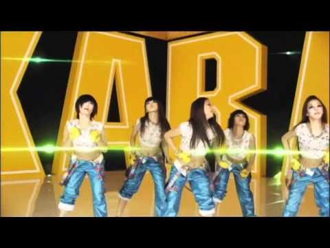 KARA - Mister (2009) (韓國版本竟然沒有MV,MV是日版的)因為這首歌的屁屁舞,成為KARA的招牌!因為這首歌的影響開始狂接廣告,人氣急速上升!