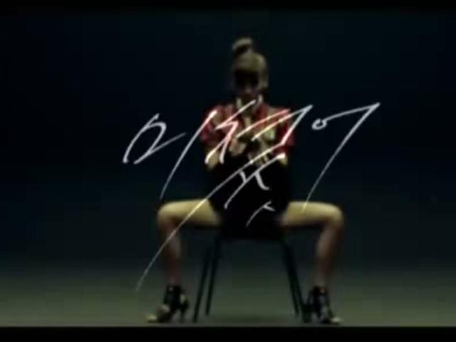 孫淡妃 - 瘋了    (2008.09.18.)  雖然歌曲好聽,但讓人印象最深刻的是這支椅子舞,可說是經典中的經典!